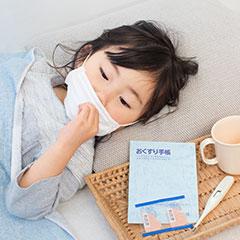 【病気事典】睡眠障害