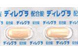 錠 プソフェキ 配合 プソフェキ配合錠「サワイ」の薬効分類・効果・副作用|根拠に基づく医療情報データベース【今日の臨床サポート】